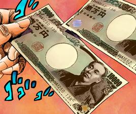 Milagro Man Money Infobox Manga.png