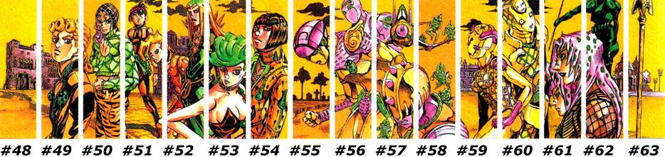 Volume 48-63 Spine Art.png