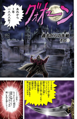 Chapter 6 Cover A.png