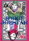 Jorge Joestar novel.jpg