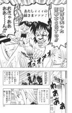 Taizo Vol 4 04 083.jpg