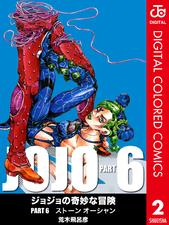 SO Color Comics v02.png