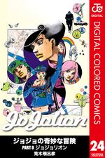 JJL Color Comics v24.png
