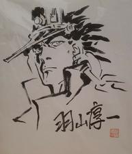 JHayama Jotaro Shikishi Unknown.png