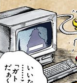 EmporioComputer.png