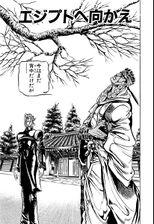 Chapter 112 Bunkoban.jpg
