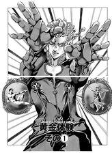 Chapter 440 Cover B Bunkoban.jpg