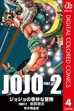 BT Color Comics v04.png