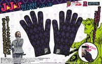 Sentinel Kira Gloves.jpg
