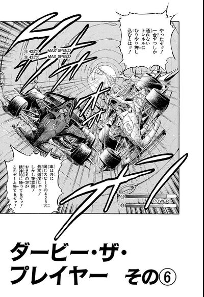 Chapter 232 Bunkoban.jpg