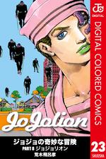 JJL Color Comics v23.png