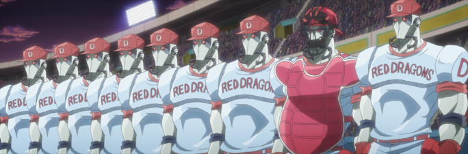 Atum baseball team.png