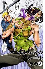SO Chapter 23 Cover B.jpg