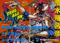 SBR Chapter 28 Magazine Cover B.png