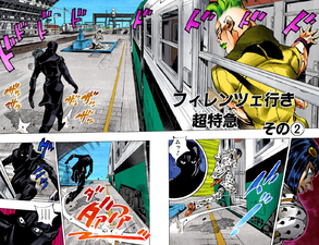 Train station 3.png