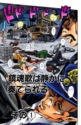 Chapter 572 Cover B.jpg
