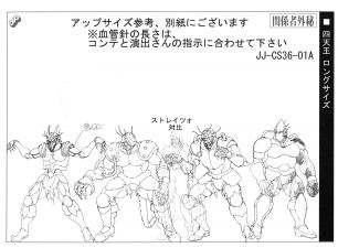 4zombies anime ref.jpg