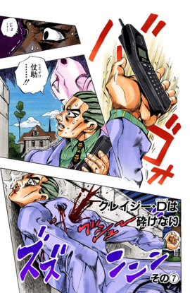 Chapter 434 Cover A.png
