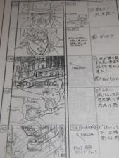 OVA Storyboard 12-3.png