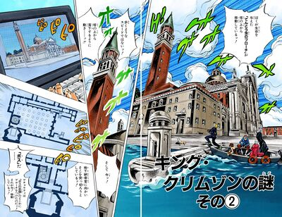Chapter 519 Cover B.jpg