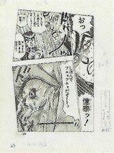 Wj-1993-9-p023.jpg