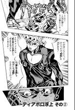 Chapter 581 Cover A Bunkoban.jpg