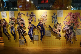 Tower Records Eyes of Heaven Main Panel.png