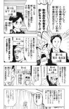Taizo Vol 6 06 126.jpg