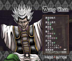 WangChanPS2.jpg