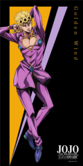 Giorno-Inherited-Soul.png
