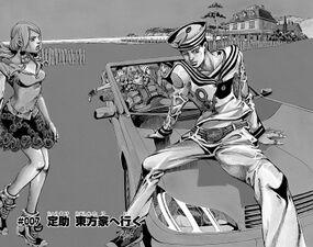 JJL Chapter 7 Cover B Tankobon.jpg