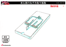 MouseTrap-MS.png