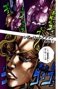 Chapter 356 Cover A.png