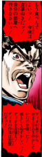 George angry.png