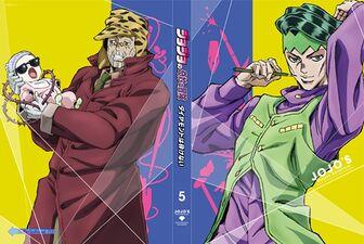 DU Anime Volume5Box.jpg