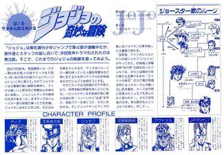 DramaCD Vol. 1 Booklet 2.jpg