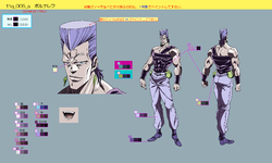 PolnareffDream-MSC.png