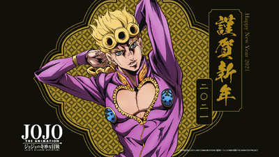Joestar Inherited Soul New Year Giorno.png