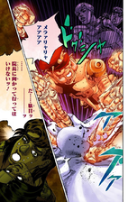 Speed King attacks the Head Doctor.png