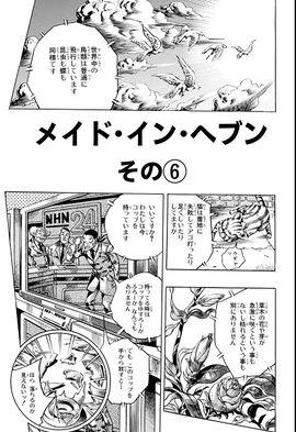 SO Chapter 154 Cover B Bunkoban.jpg