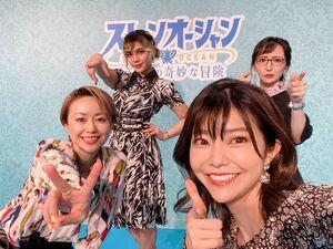 SO Anime Info Reveal Cast 2.jpg