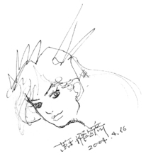 Gorgeous Irene 2004 Sketch.png