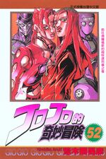 TW Volume 52.jpg