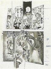 Wj-1993-39-p201.jpg