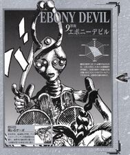 EbonyDevilStand.jpg