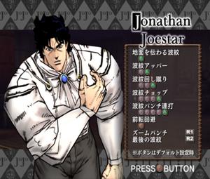 JonathanInjuredPS2.png