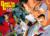 2 VJUMP - 1994-07 OVA Spread 1.png