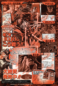 Weekly Jump February 11 2002 OVA Ad Act. 12.png