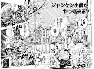 Chapter 376 Bunkoban.jpg