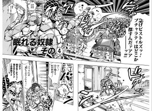 Chapter 593 Cover B Bunkoban.jpg